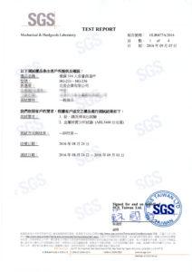 HG-233_HG-236-1