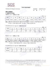 HG-233_HG-236-3