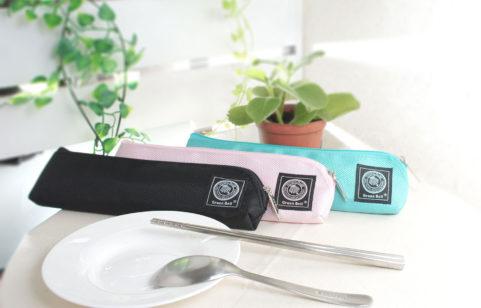 綠貝極簡時尚316不鏽鋼餐具組