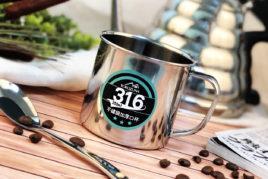 316不鏽鋼加厚口杯